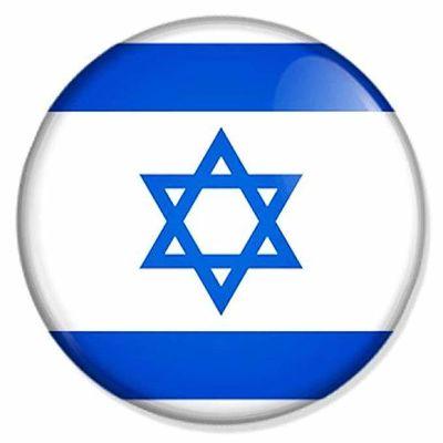 Flagge von Mannschaft Israel