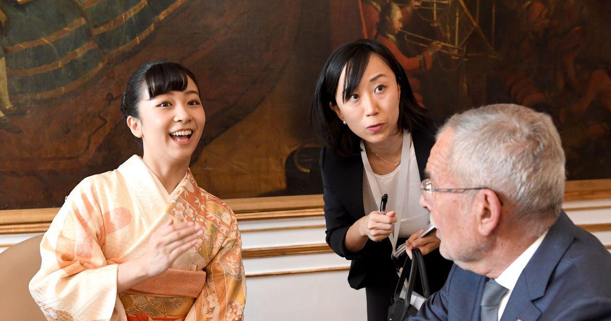 Asiatische frauen in wien treffen