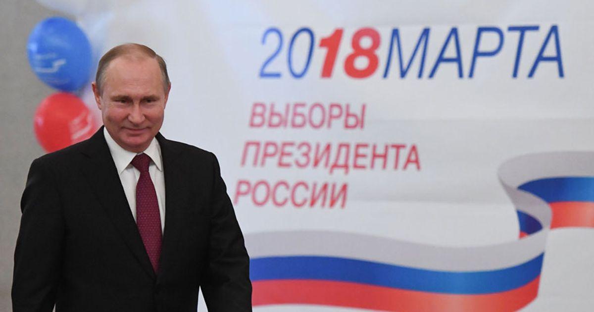 Neues Von Putin