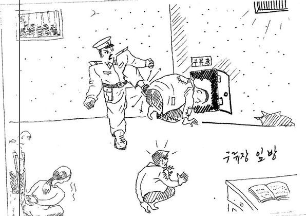 Der ehemalige Gefangene Kim Kwang Il schmuggelte diese Zeichnungen eines Mannes namens Kwon Hyo Jin aus einem nordkoreanischen Lager und übergab sie der UN-Untersuchungskommission.